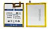 Оригинальный аккумулятор NB-5031 для Nomi i5031 Evo X1 2150mAh