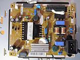 Запчастини до телевізора Samsung T28D310EX (BN41-02105A, BN44-00695A, HV280WX2-260_X-PCB), фото 6