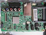 Запчасти к телевизору Samsung T28D310EX (BN41-02105A, BN44-00695A, HV280WX2-260_X-PCB), фото 8