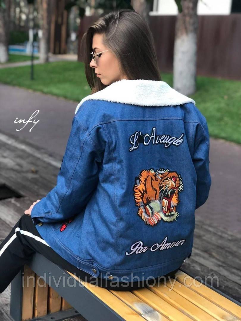Джинсовая курточка с нашивками утепленная искусственной овчиной