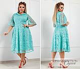 Нарядное гипюровое женское платье раз. 50-64, фото 2