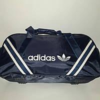 Сумка дорожная, спортивная Adidas, Адидас темно-синяя (56*29)