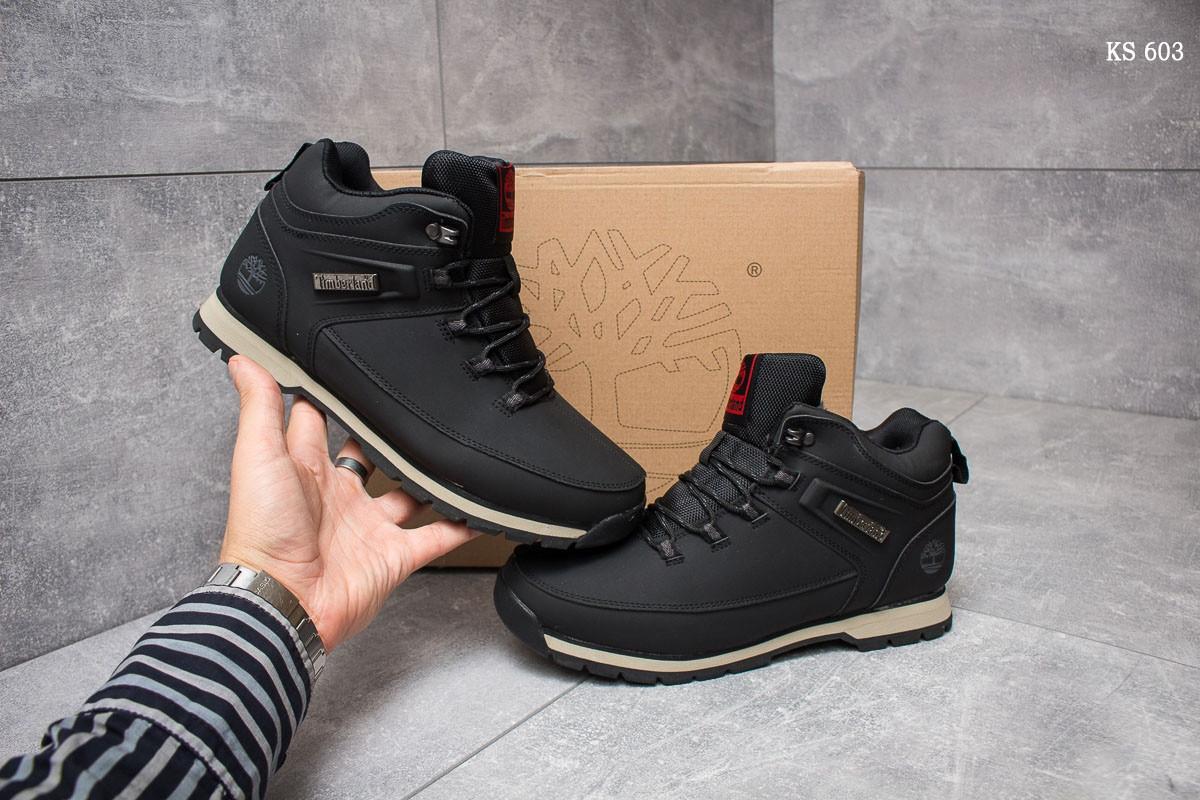 Ботинки Timberland (серые)