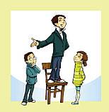 Добрі манери для дітей, фото 5