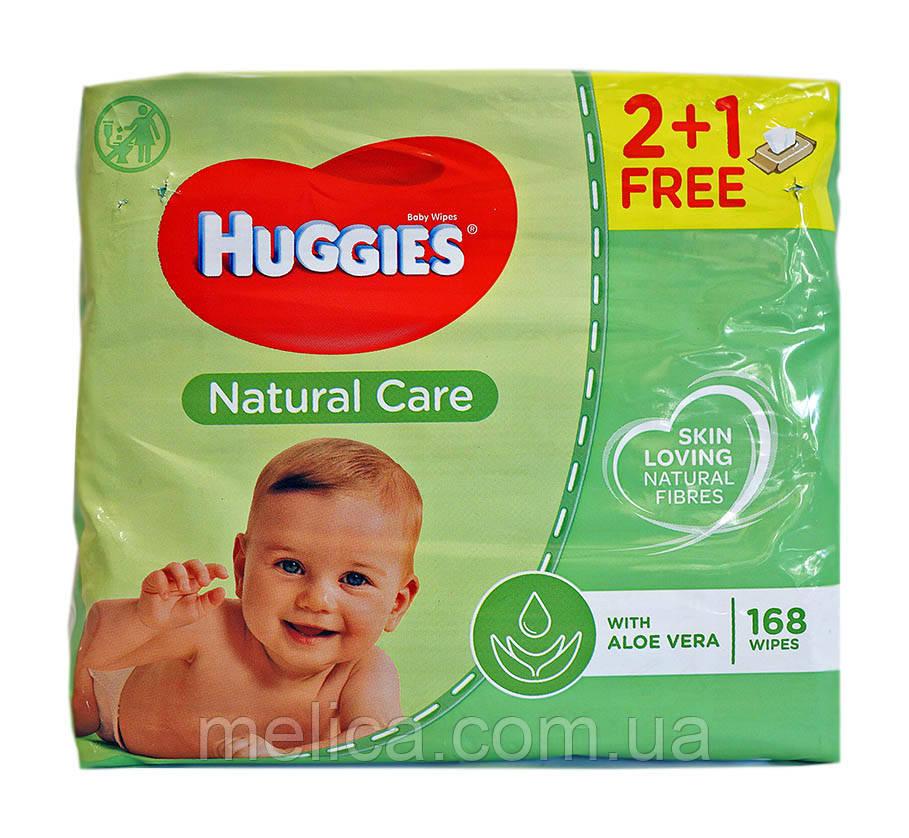 Детские влажные салфетки Huggies Natural Care с Алоэ 2+1 free (3 х 56 шт.) – 168 шт.