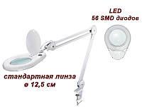 Лампа-лупа косметологическая 8066 LED с креплением