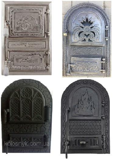 Дверцы для печи спаренные без стекла
