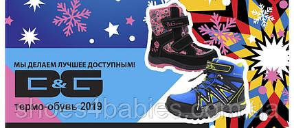 Зимняя обувь B&G termo, новая коллекция!