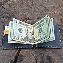 Чорний затиск для грошей з відділенням для кредиток Mr.Falke