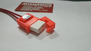 Блок врезной (керамический) под Евро стандартный предохранитель пр-во Украина