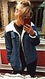 Джинсовая курточка утепленная искусственной овчиной синий, фото 3