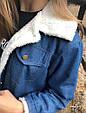 Джинсовая курточка утепленная искусственной овчиной синий, фото 4