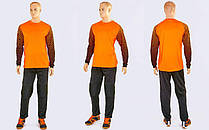 Форма футбольного воротаря юніорська SOURCE CO-0188-OR помаранчеві з чорним