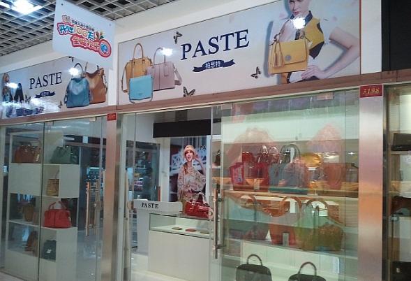 Сумки женские кожаные в магазине PASTE