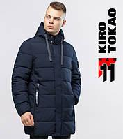 Зимняя удлиненная куртка Киро Токао - 6007 темно-синяя