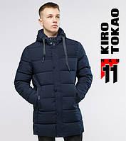 Мужская куртка на зиму Kiro Tokao - 6002 темно-синий