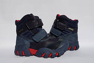 Зимние ботинки Солнце для мальчика, на меху,темно синие