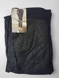 Лосины женские на меху Батальные (12 шт) c карманами