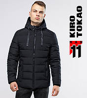 Стильная мужская куртка Kiro Tokao - 6008 черный