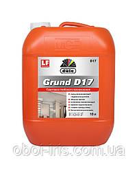 Grund D17 Глубокопроникающая грунтовка Dufa 1л.
