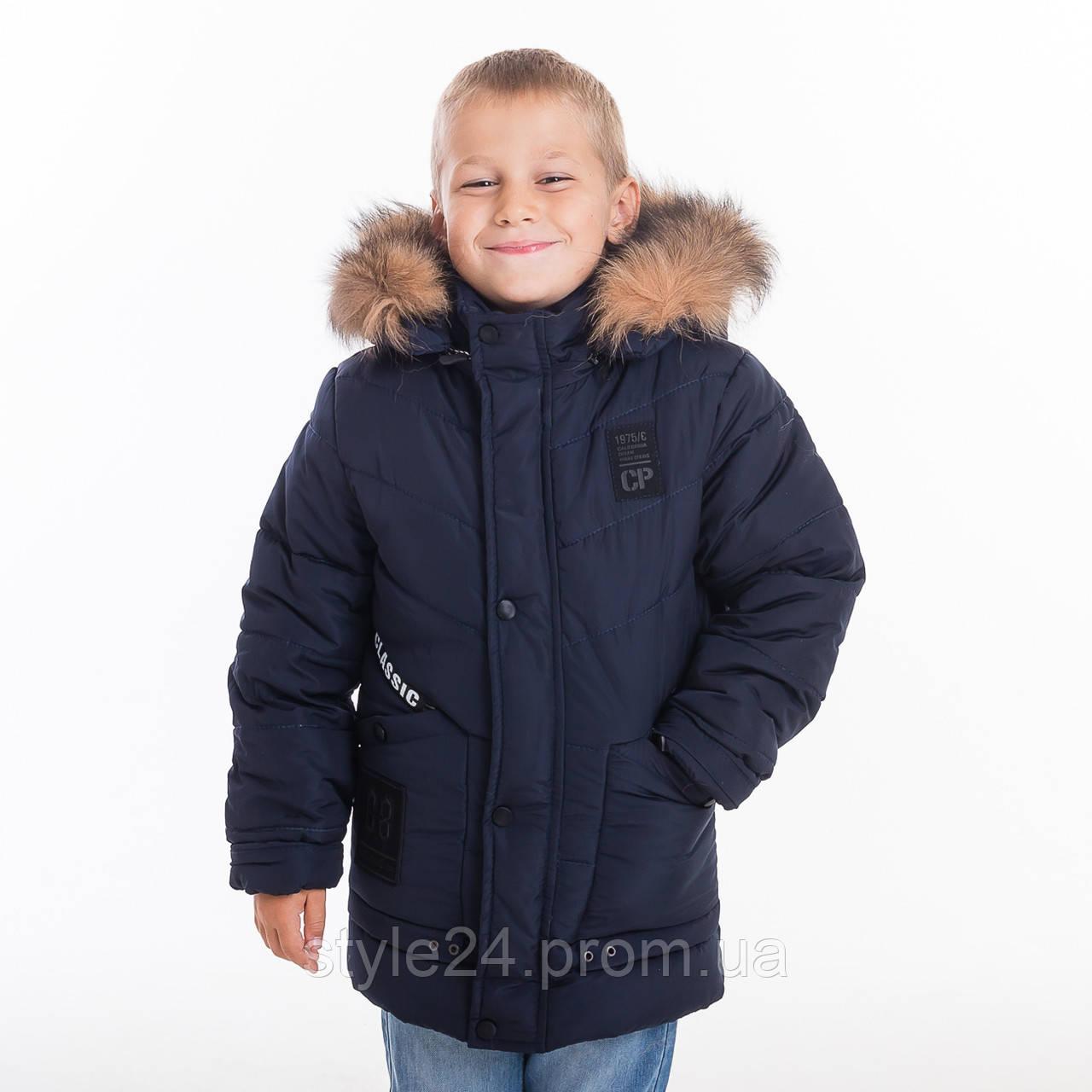Зимова куртка на хлопчика на флісі.Р-ри 116-146  продажа 3a7da6433149b