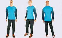 Форма футбольного воротаря юніорська SOURCE CO-0188-LB блакитний з чорним
