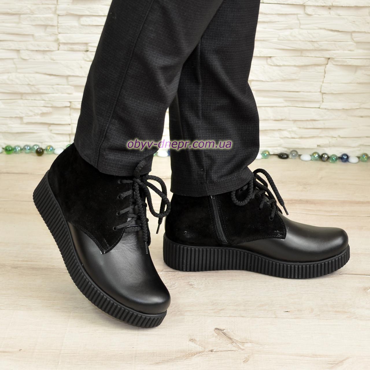 Женские демисезонные полуботинки на шнуровке, натуральный замш и кожа.