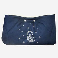 Муфта с прихватками Baby Breeze синий 0315-401