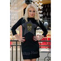 Женское  модное платье с открытой спиной  , фото 1