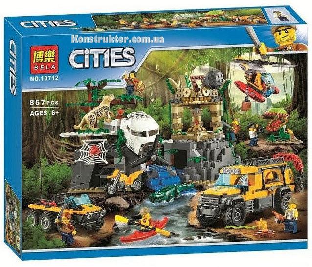 """Конструктор Bela 10712 """"База исследователей джунглей"""" Сити, 857 деталей. Аналог LEGO City 60161"""