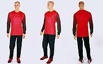 Форма футбольного воротаря юніорська SOURCE CO-0188-R малиновий з чорним