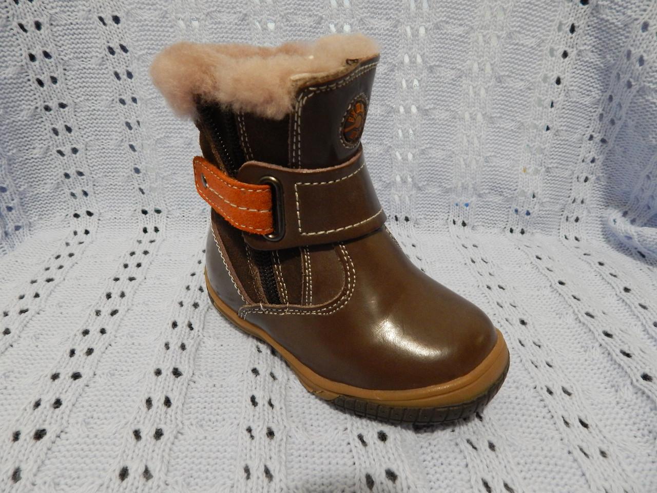 Сапоги зимние  кожаные на овчине ТМ Шалунишка