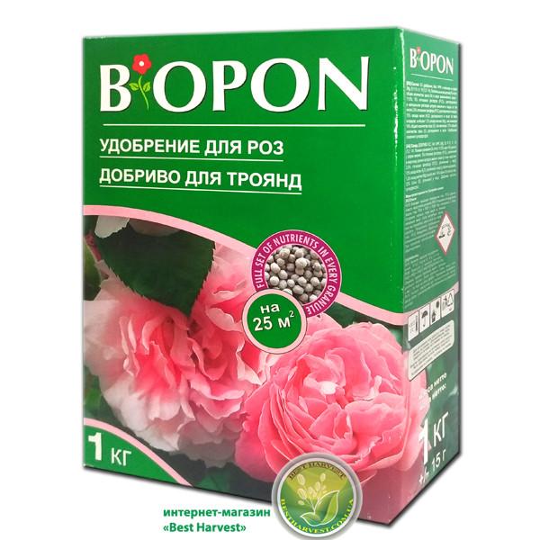 Удобрение «Биопон» (Biopon) для роз 1 кг, оригинал