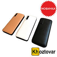 Повербанк PC-48 50000 mАh Power Bank