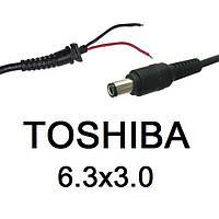 Кабель для блока питания ноутбука Toshiba 6.3x3.0 (до 3.5a) (T-type)
