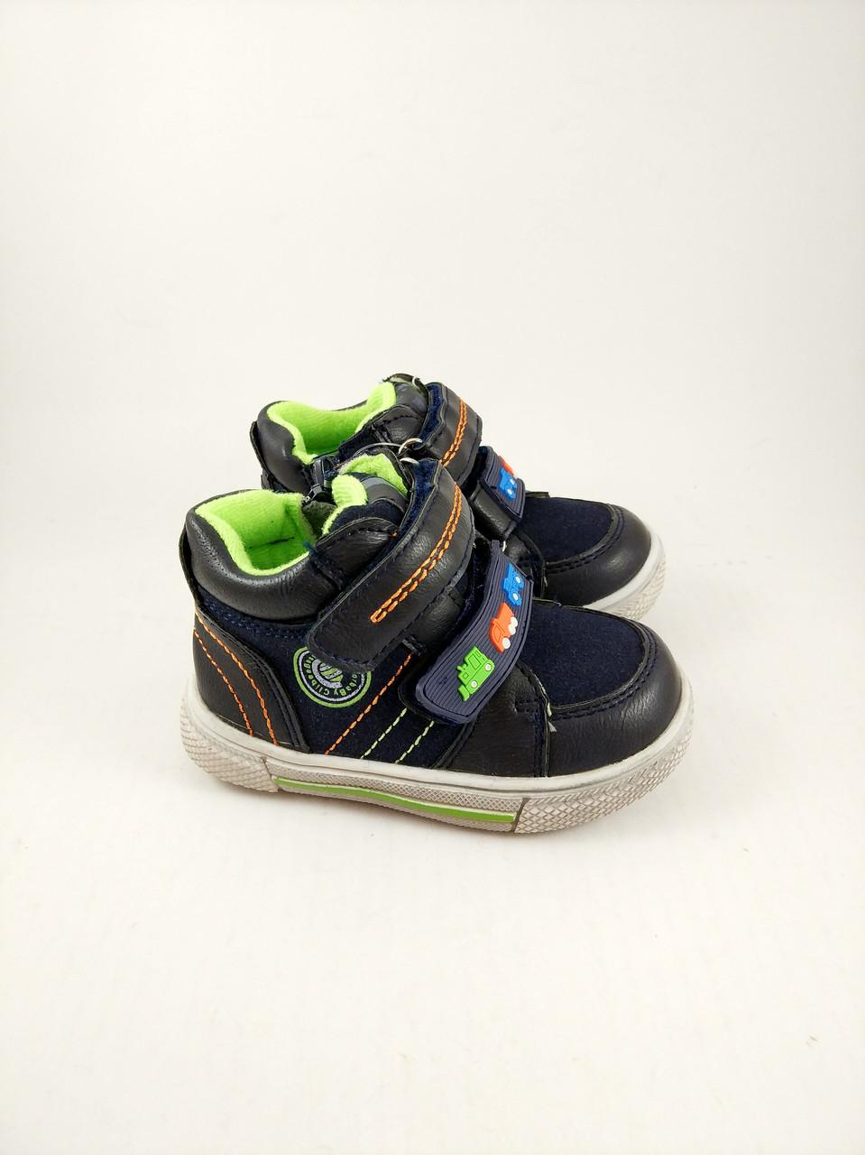 Ботинки для мальчиков Clibee 20р. по стельке 13,0 см