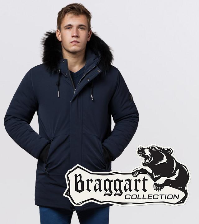 0703c4c7962 Куртка зимняя с капюшоном Braggart «Блек Даймонд» мужская темно-синяя -  Интернет магазин