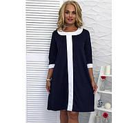 Стильное женское платье с контрастной отделкой белого цвета