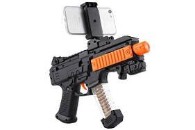 Автомат дополненной реальности AR Game Gun.