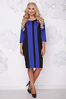 Платье ботальное, прямое,приталенного силуэта,размеры 50-62