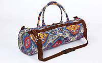 Сумка для йога коврика Yoga bag KINDFOLK (р-р 20х65см, серо-синий), фото 1
