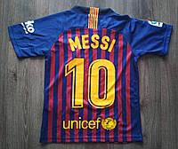 Детская футбольная форма Барселона гранатовая Messi (Месси) сезон 2018-2019