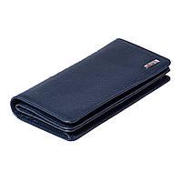 Женский кошелек BUTUN 641-004-034 кожаный синий, фото 1