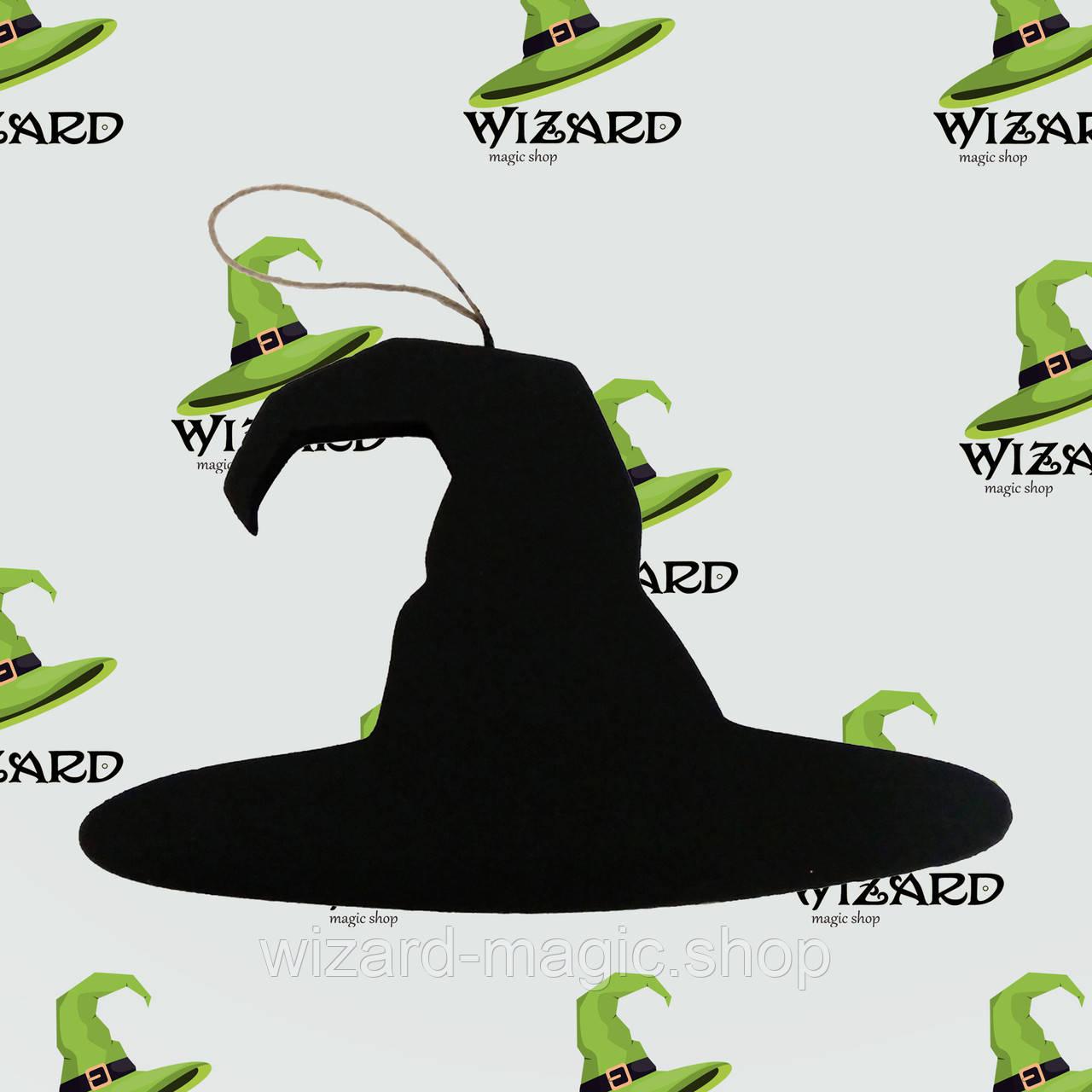 Декор объемный Шляпа ведьмы