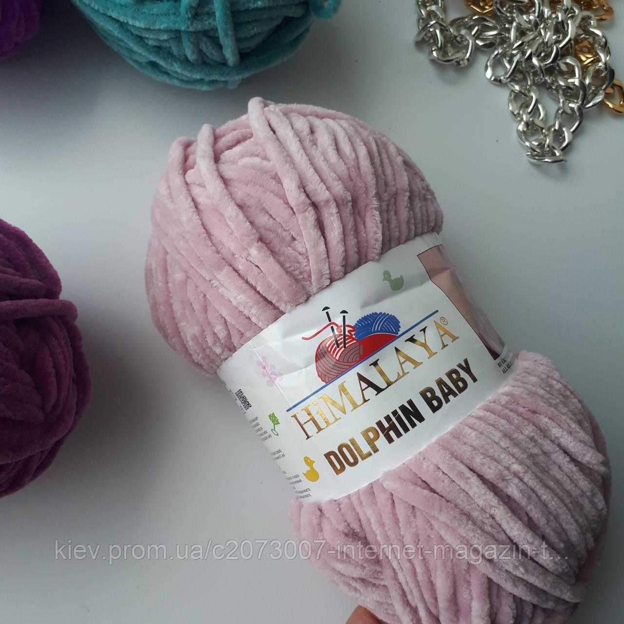 в наличии нитки для вязания Dolphin Baby Himalaya 80349 цвет пудра