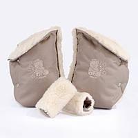 Рукавички c прихватками Baby Breeze капучино 0318-403