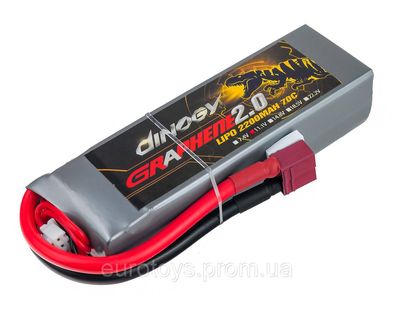 Аккумулятор для квадрокоптера Dinogy G2.0 Li-Pol 2200 мАч 11.1 В 110x35x24 мм T-Plug 70C