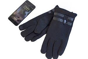 Мужские зимние перчатки + кролик  Сенсорные, фото 2