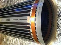 Инфракрасная пленка   Премиум (180 вт) 80 см