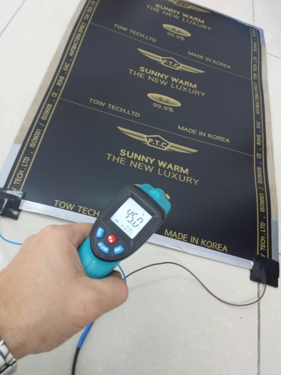 Инфракрасная  термопленка ( сплошная ) 0.50 х 1.75  готовый комплект с проводами и вилкой.